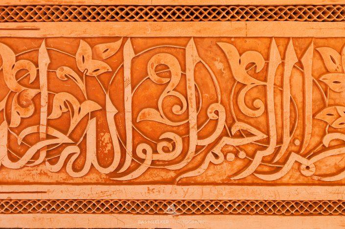 Koran teksten op een koperen deur van een Riad in Marrakech, Marokko. Met prachtig aangebrachte versieringen.